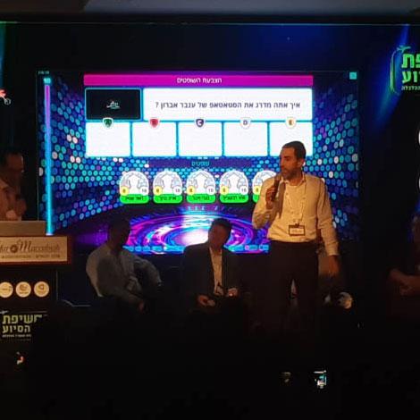 מלחמת מוחות, משחק קליקרים הכי מתקדם